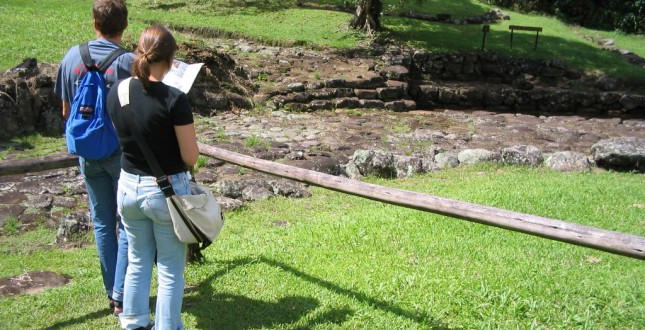 Guayabo Archeological site in Turrialba